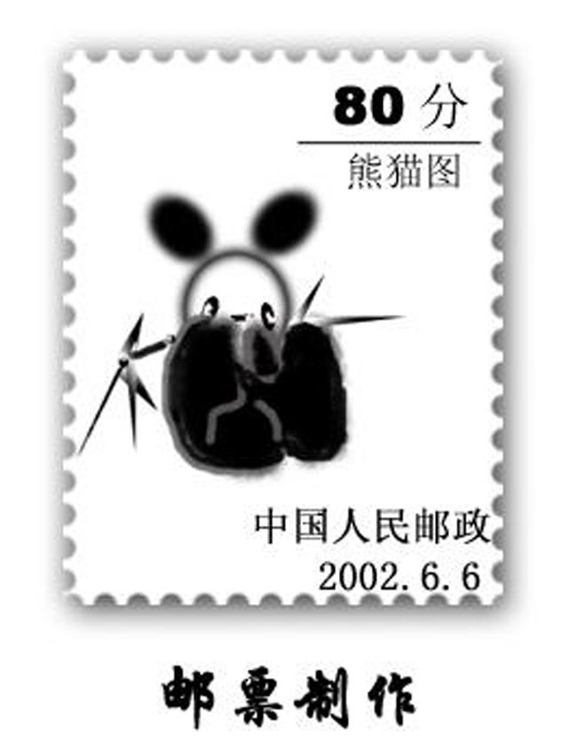 ps之邮票制作