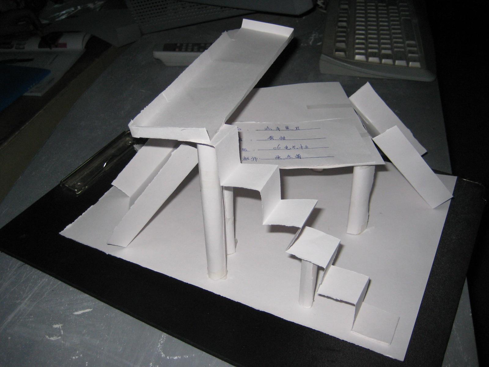 立体构成_06电艺中专 黄甜图片