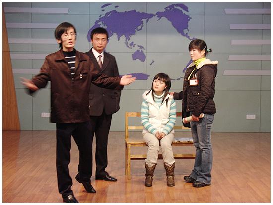 """小品""""同桌的你""""-我院与市特教中心举办2007年迎新春联谊会"""