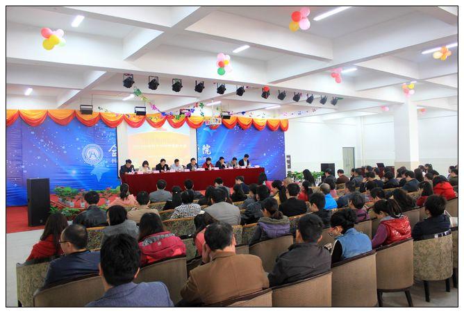 公司2012年度员工大会胜利召开