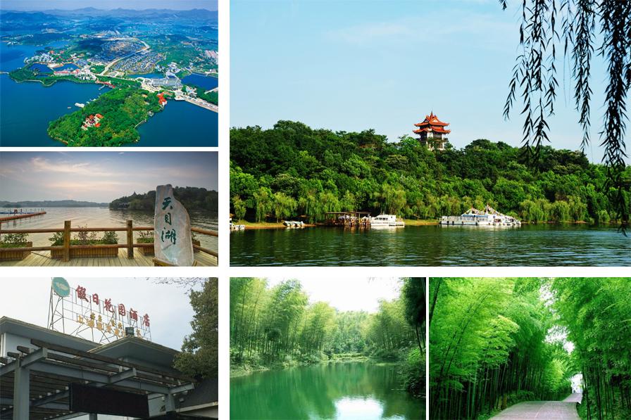 天目湖风景区,南山竹海风景区,均为国家5a级风景区